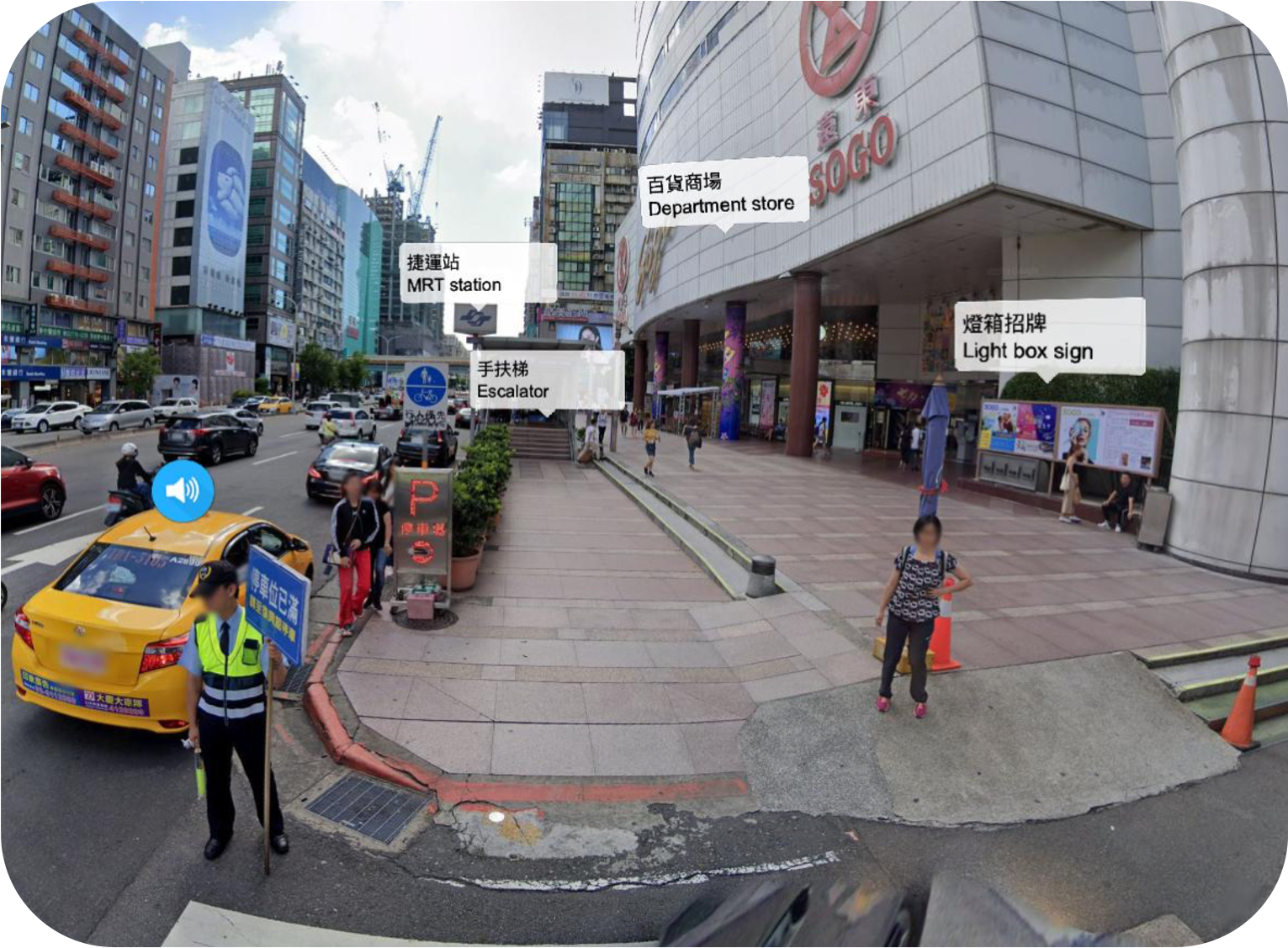 生活常用單VR課程語文領域