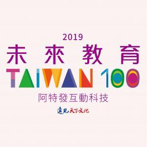Taiwan100